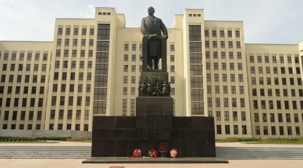 Памятник Ленину в Минске