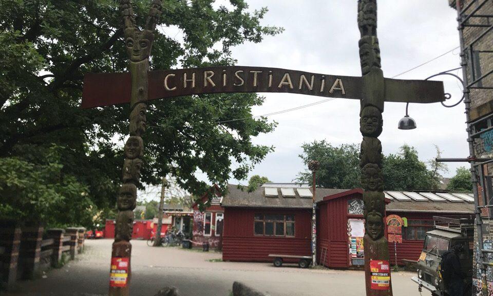 Свободный город Христиания (Копенгаген, Дания)