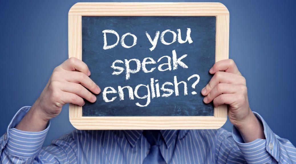 Как объясниться с иностранцем или почему не надо стесняться говорить.