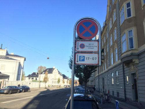 Парковка в Дании