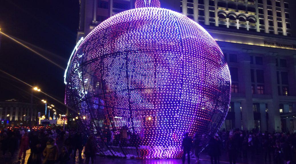 Новый год в центре Москвы