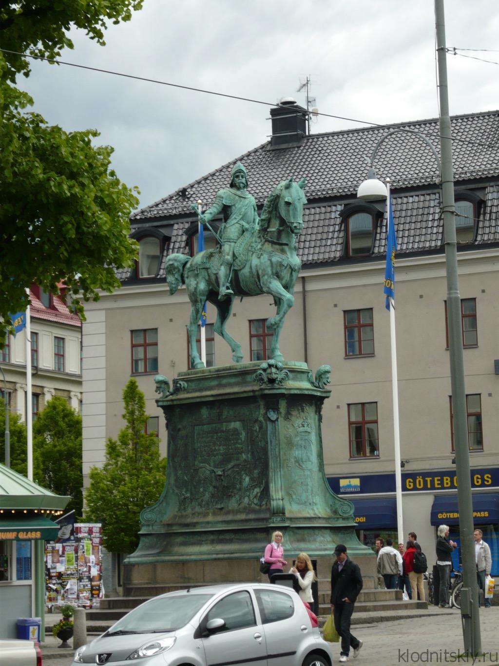 Гётеборге, Швеция