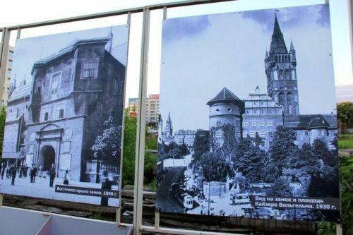 Кёнигсбергский замок, Калининград