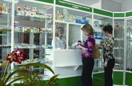 Аптеки Москвы