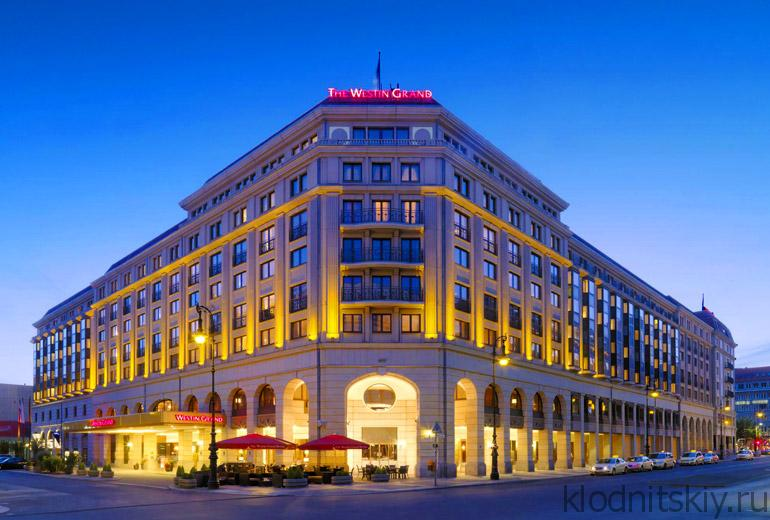 Гостиницы Германии
