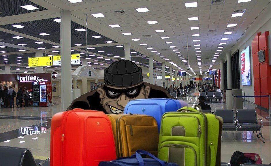 Воруют ли багаж в аэропорту?
