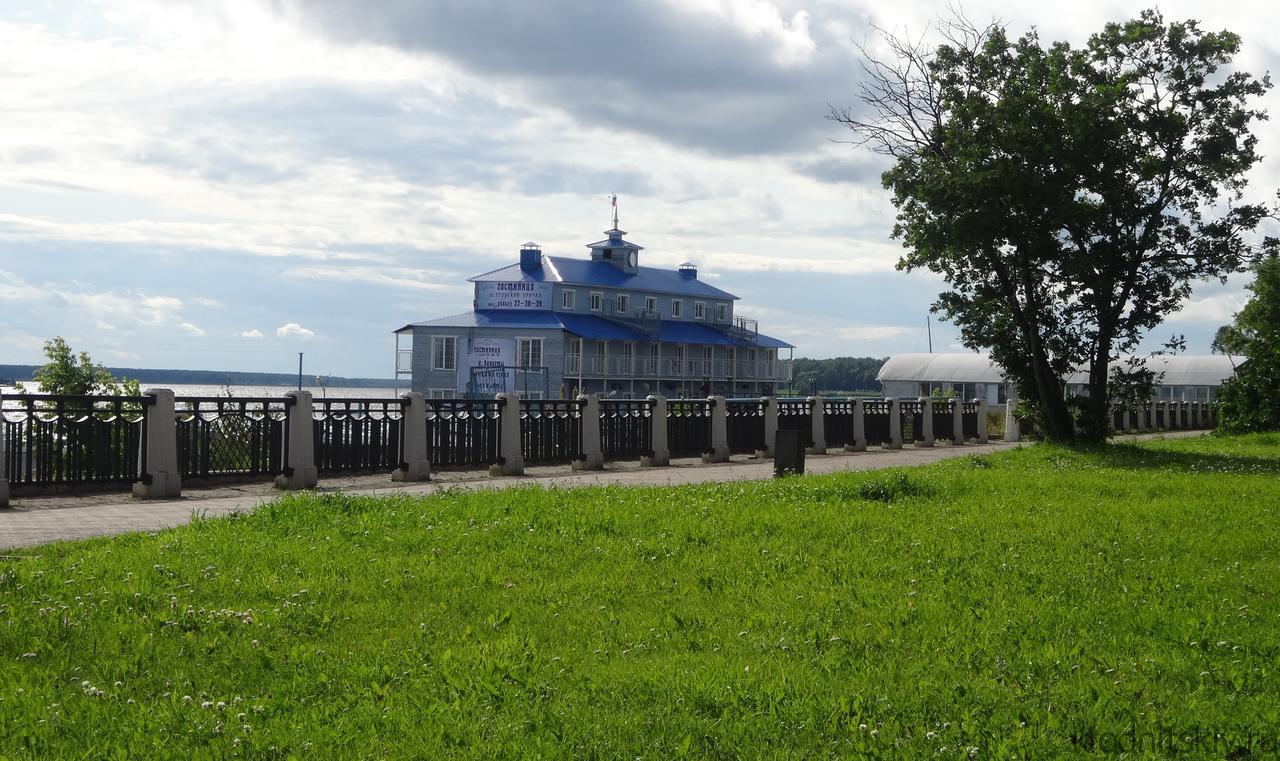 Бутик-отель «Островский причал» (Кострома)