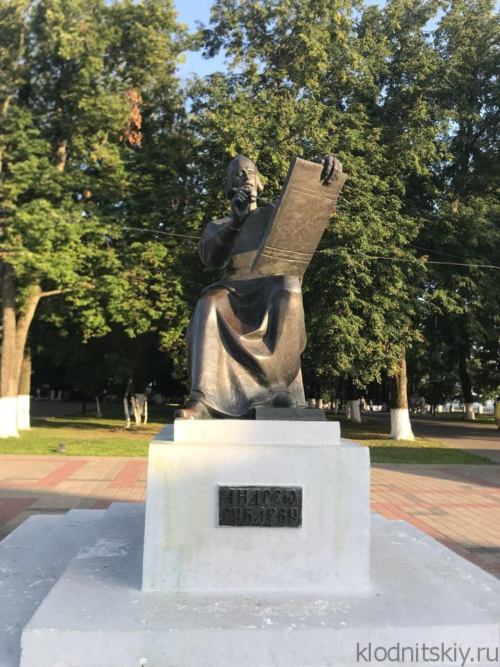 Памятник Андрею Рублёву (Владимир)