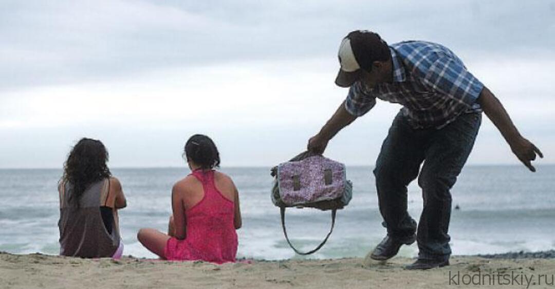 Воровство на пляже, как избежать проблем?