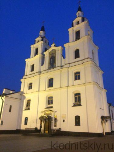 Верхний город (Минск)