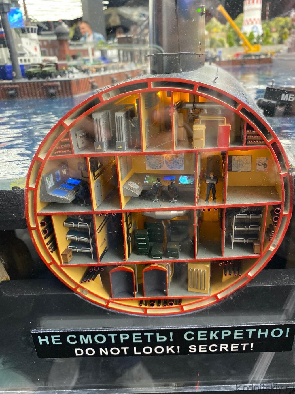 Гранд Макет России