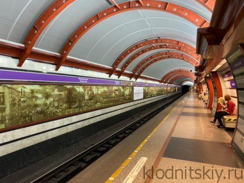 Санкт-Петербург, Станция метро Обводный канал