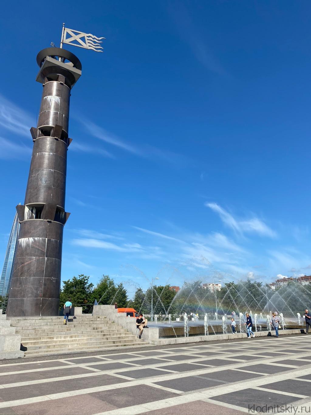 Парка 300-летия Санкт-Петербурга